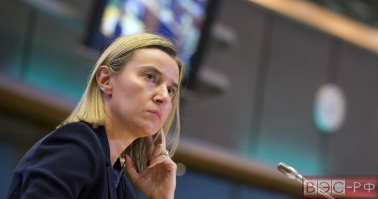 ЕС принимает