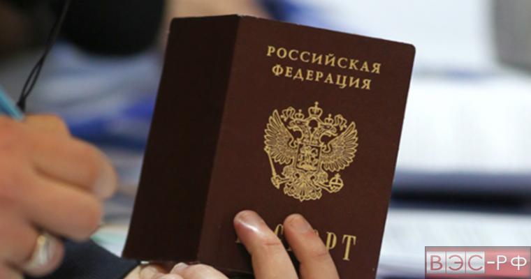 МФЦ начнут выдавать паспорта граждан РФ с 1 февраля 2017 года