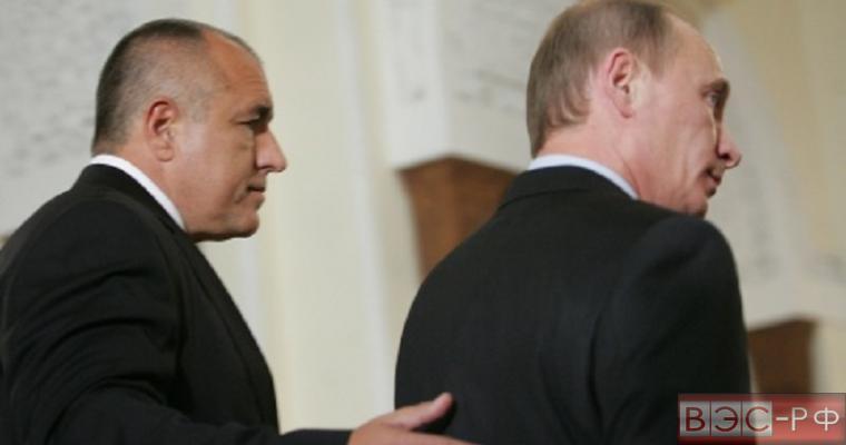 Бойко Борисов и Владимир Путин