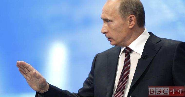 Путинский ультиматум вызвал