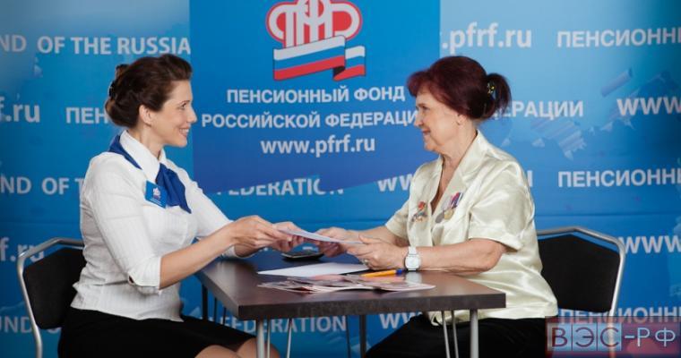 ПФР увеличил пенсионные накопления россиян