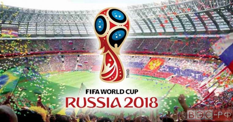 ФИФА грозит оставить российских зрителей без трансляции ЧМ-2018