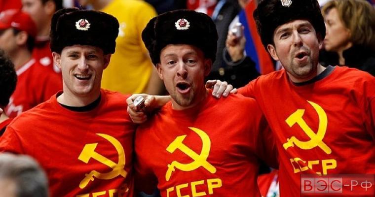 болельщики с символикой СССР на футболках