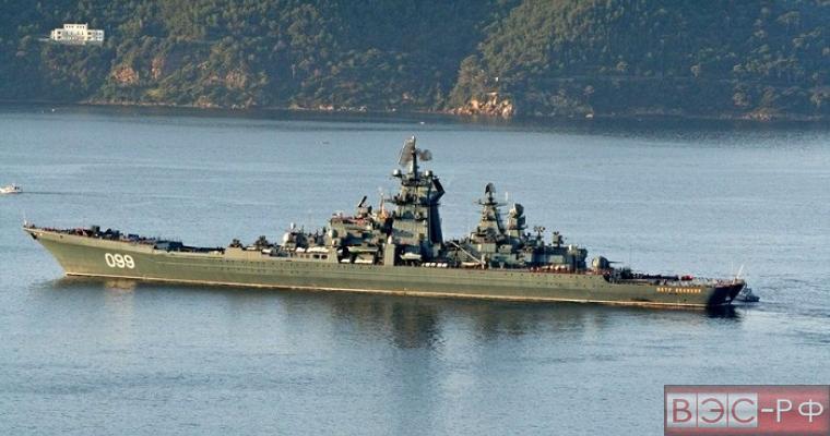 Российский флот в Средиземном море: Видео