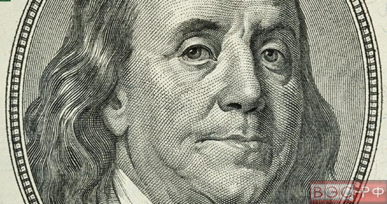 Антидолларовый альянс пополнился четырьмя банками