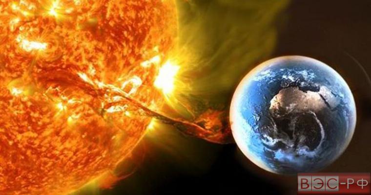 Вспышка на Солнце погубит Землю