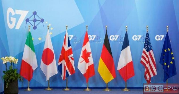 """В Японии начинается саммит """"Большой семерки"""""""