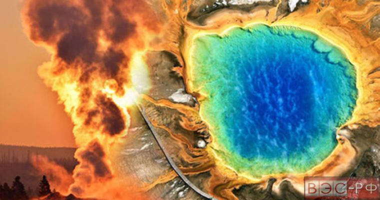 взрыв Йеллоустоуна