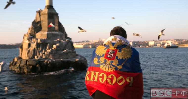 юристы ЕС признали Крым российским