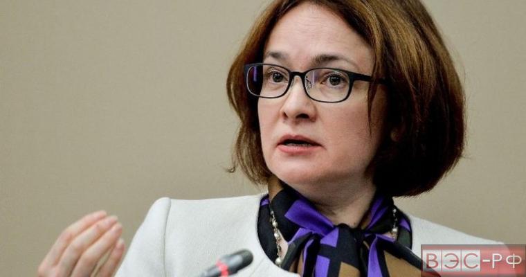 Россия национализирует ЦБ и распродаст госдолг США
