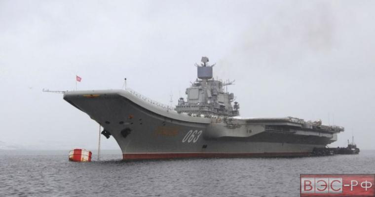 дозаправка крейсера в море