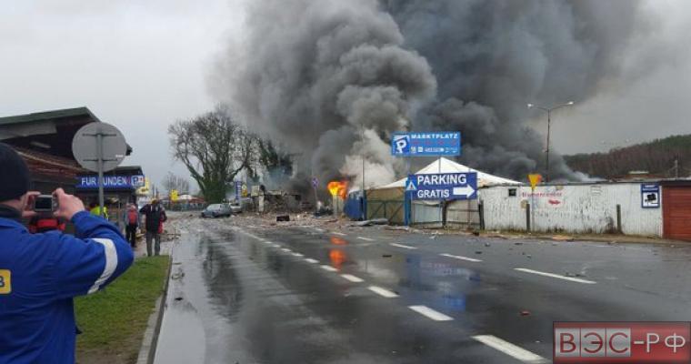 В Германии произошел взрыв