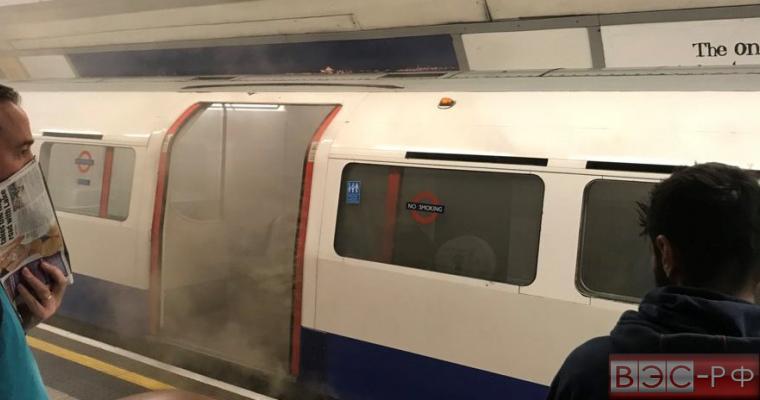 Пожар в лондонском метро