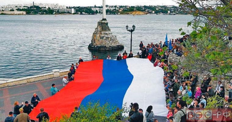 День России предлагают праздновать в другой день