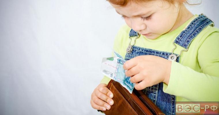 пенсия для сирот-подкидышей