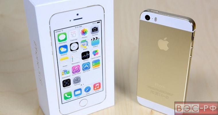 """В России iPhone 5s можно купить за """"копейки"""""""