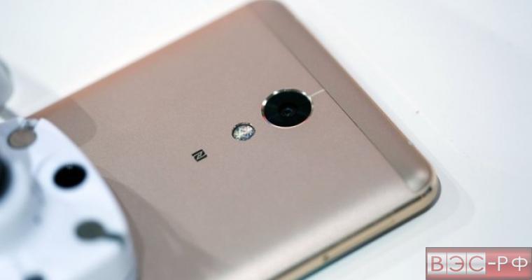 Один из последних смартфонов Lenovo
