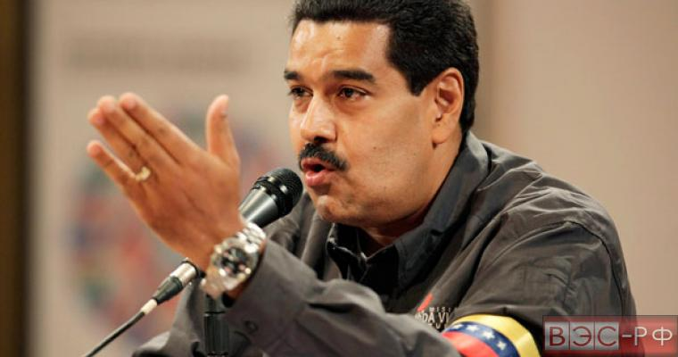 Николас Мадуро обвинил США в давлении на РФ и ОПЕК