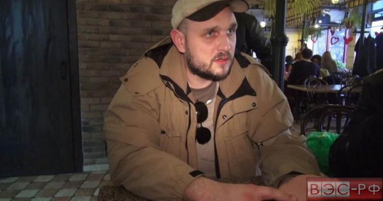 украинский блогер Александр Мединский