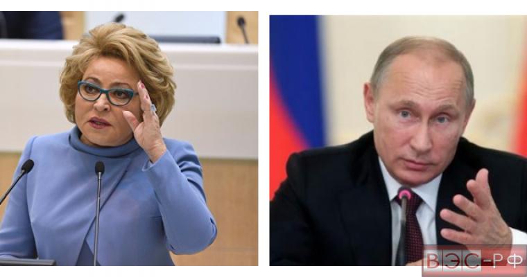 Матвиенко: Россия находится на пике международного интереса