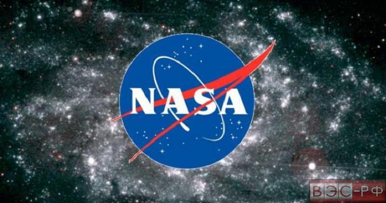 NASA опубликовал уникальный снимок