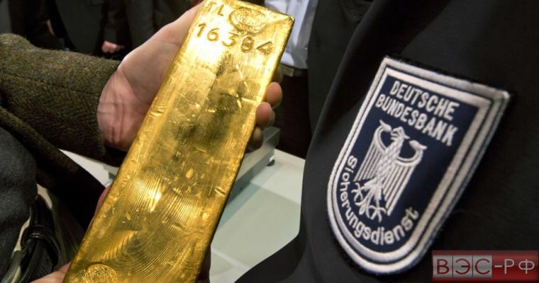 Германия возвращает золото из других стран