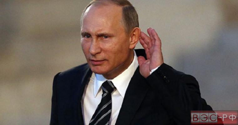 Путину назвали имя следующего президента