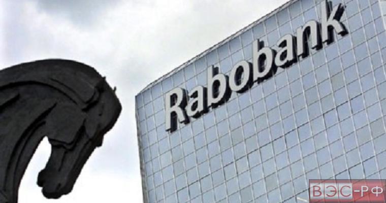 Rabobank о молочном секторе экономики
