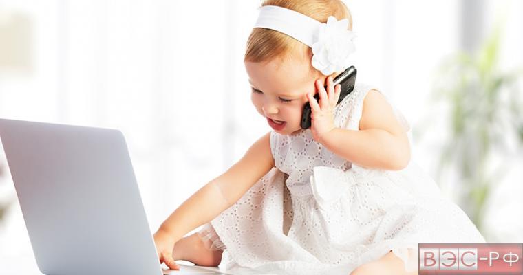Ребенок подвергается излучению мобильного телефона