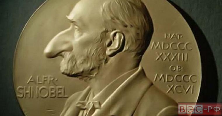 Шнобелевская премия 2016