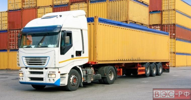 Минтранс вводит новые правила международных перевозок