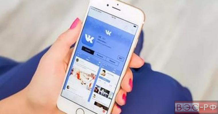Новый оператор связи VK Mobi