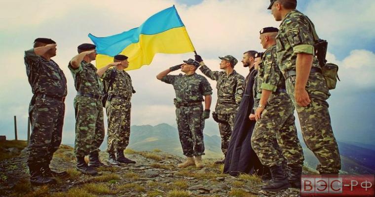 солдаты ВС Украины