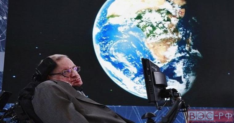британский физик теоретик Стивен Хокинг