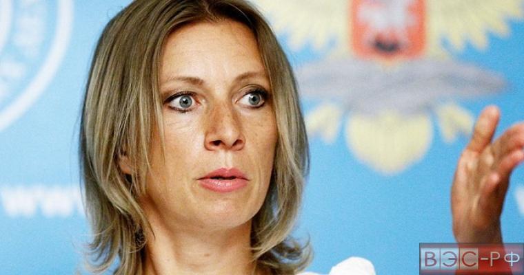 Мария Захарова попала в ТОП-100