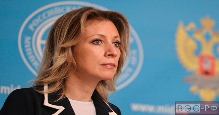 представитель Мида России Мария Захарова