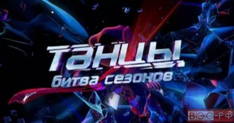 Битва сезонов Танцев на ТНТ: решение наставников шокировало зрителей
