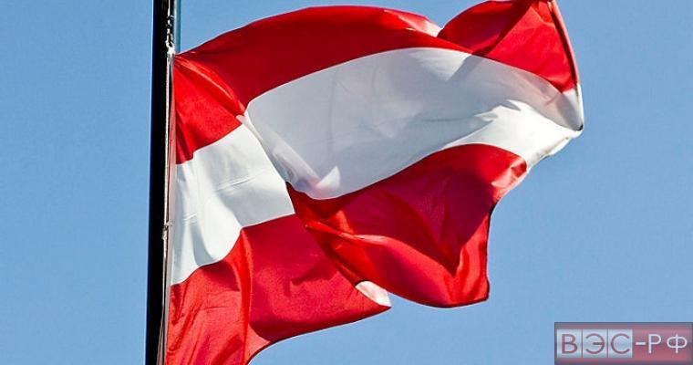 Австрия обратилась к Москве с предложением на случай скорой отмены антироссийских санкций
