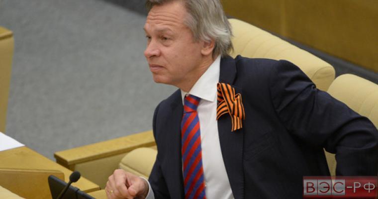 Москва дала коментарий