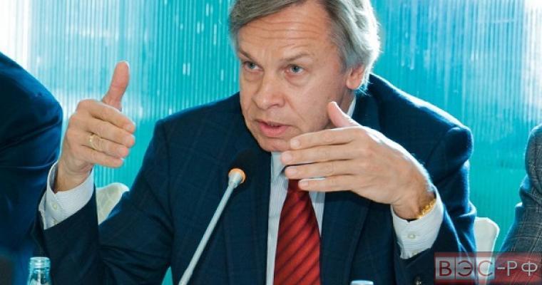 Пушков дал совет латвийским властям