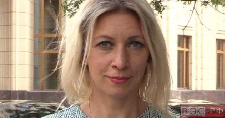 Захарова дала советы по проведению майских праздников