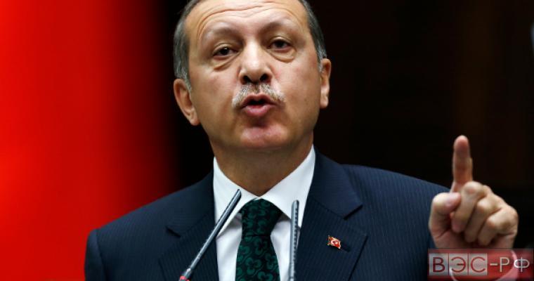 Эрдоган подал жалобу