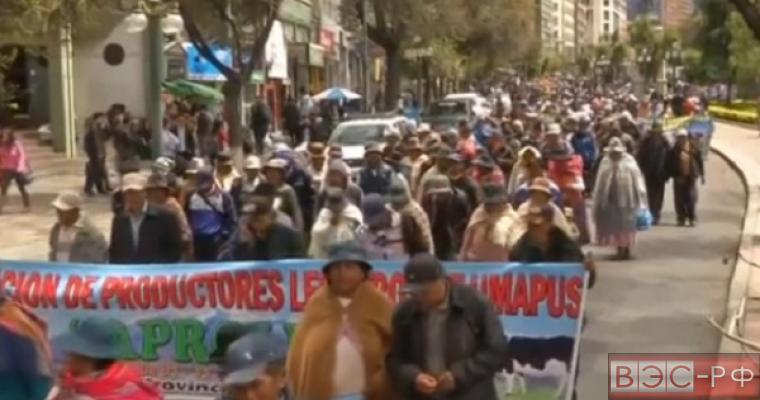 Акция протеста фермеров в Боливии