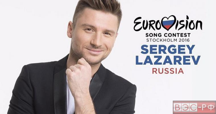 Евровидение 2016, последние новости