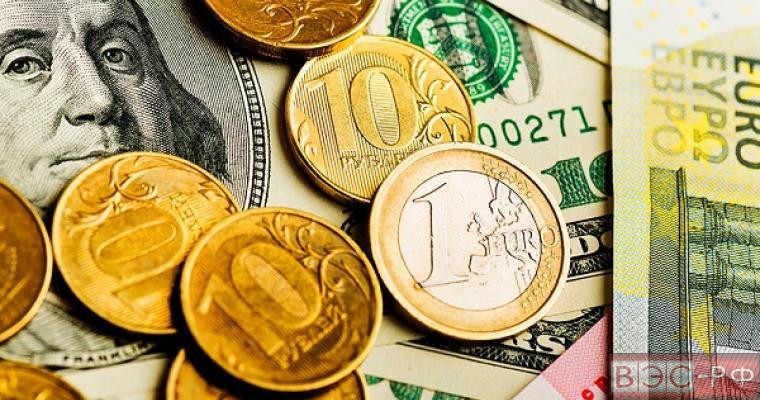 Курс доллара на сегодня