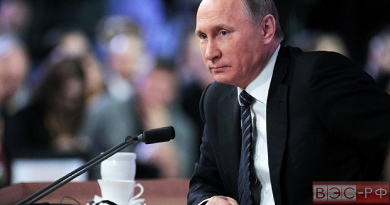 Прямая линия с Путиным 2016