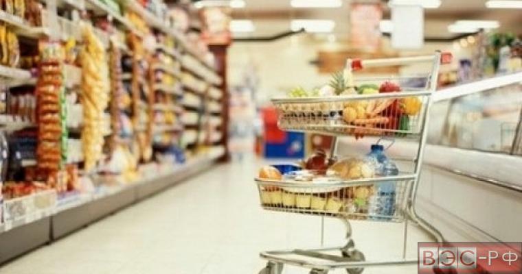 Продукты по сниженным ценам