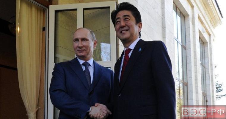 Япония признала Курилы российской территорией