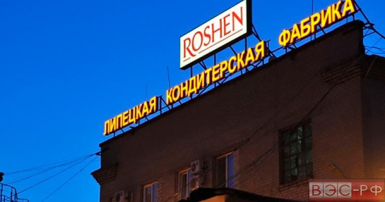 Кондитерская фабрика Roshen в Липецке