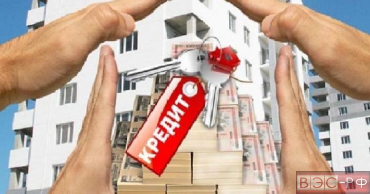 Минстрой в вопросе ипотечного кредитования